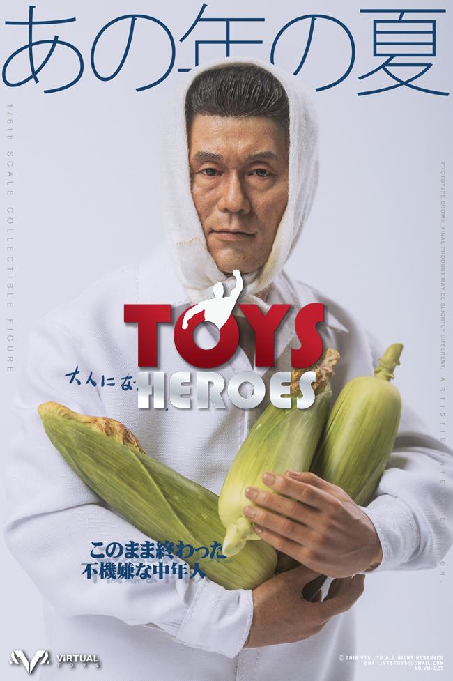 VIRTUAL JUGUETES VM025 UNA VEZ EL VERANO KIKUJIRO TAKESHI KITANO Preorder