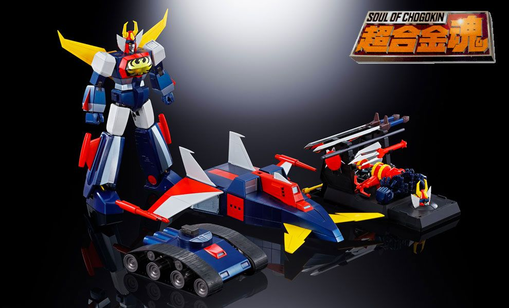 Bandai-Soul-of-Chogokin-Diecast-GX-66R-Unchallengeable-Trider-G7-Invincible-Robot-Traider-G7