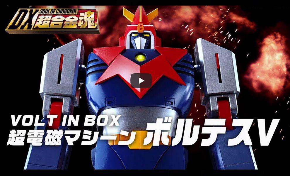 Bandai DX-04 Voltus V Soul of Chogokin VOLT IN BOX Super Electromagnetic Machine Voltes V