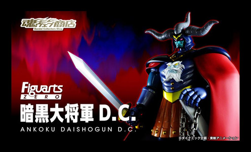 Bandai Figuarts Zero Mazinger Z Ankoku Daishogun Dynamic Classic