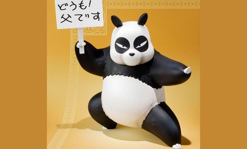 BANDAI FIGUARTS ZERO RANMA 1/2 GENMA SATOME