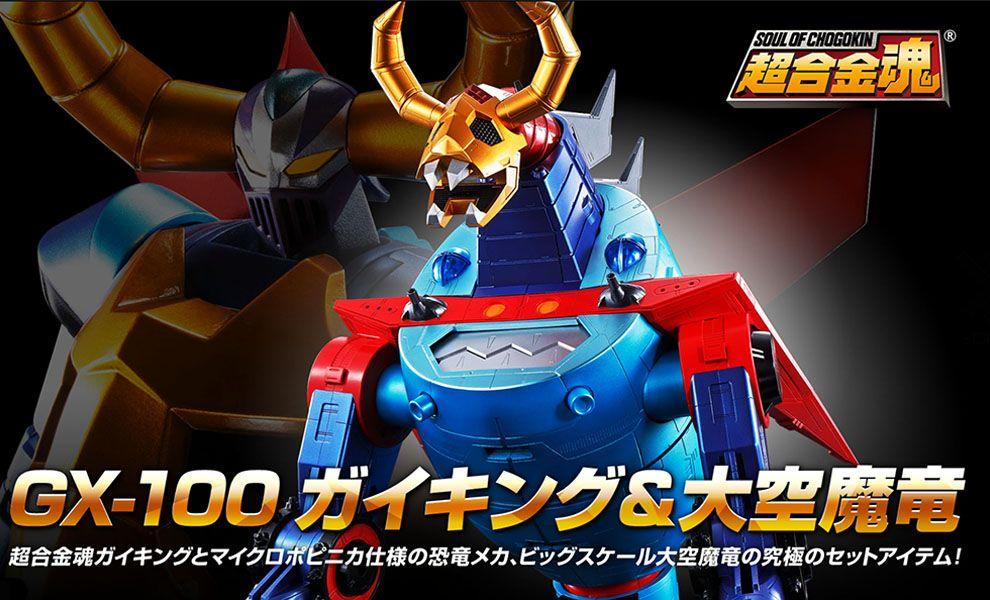 BANDAI SOUL OF CHOGOKIN GX-100 GAIKING & GAIKING Daikū Maryū Gaiking Banner