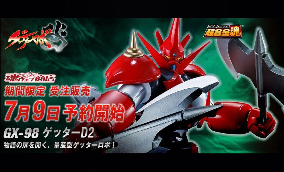 Bandai Soul of Chogokin GX-98 Getter D2 Soc Banner