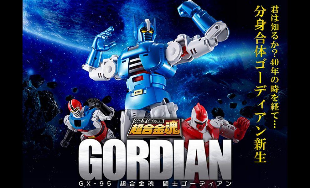 Bnadai GX-95 Gordian the Warrior Soul of Chogokin Diecast Banner