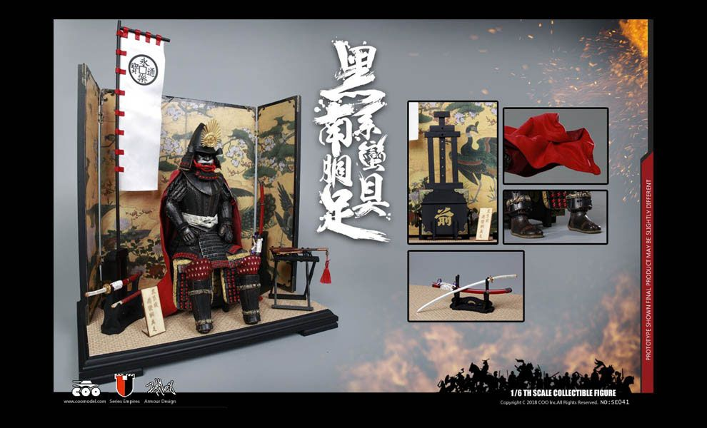 COOMODEL-SE041-SERIES-OF-EMPIRES-DIECAST-ALLOY-BLACK-CATTAILL-ARMOR-OF-ODA-NOBUNAGA-LEGENDARY-VERSION-BANNER