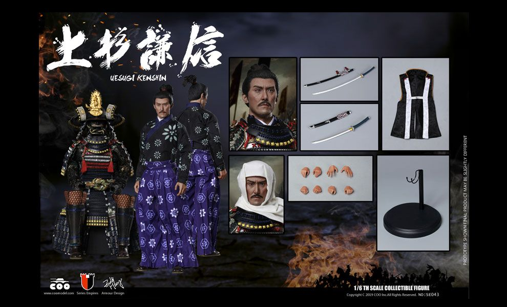 COOMODEL-SE043-SERIES-OF-EMPIRES-DIECAST-ARMOR-UESUGI-KENSHIN-THE-DRAGON-OF-ECHIGO-STANDARD-VERSION-BANNER