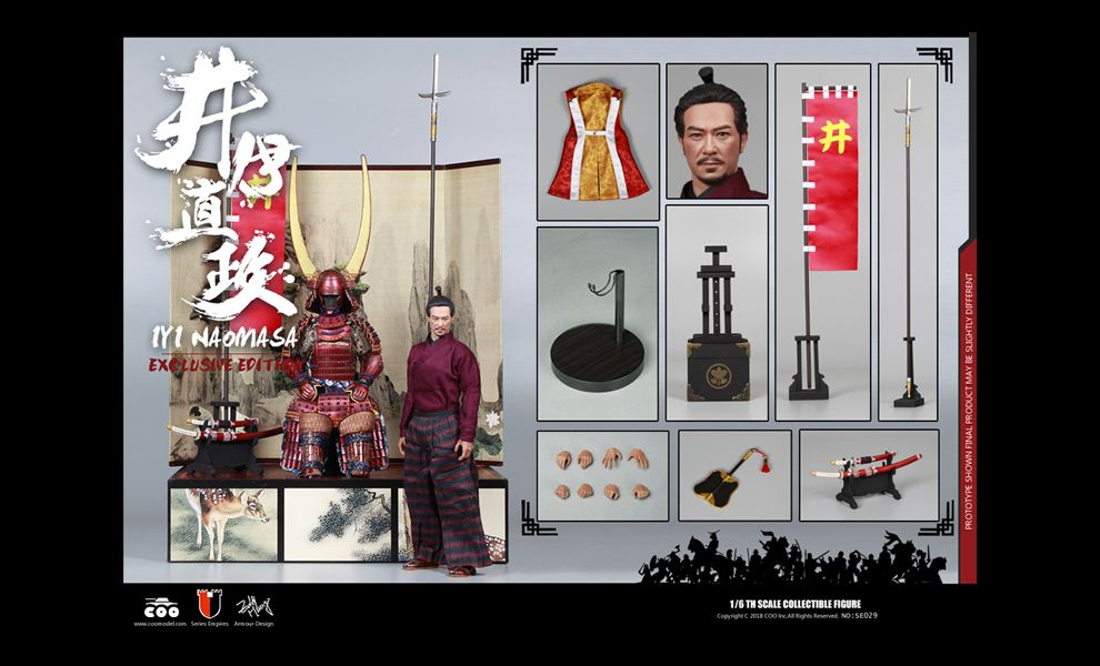 COOMODEL SE028 SERIES OF EMPIRES II NAOMASA THE SCARLET YAKSHA EXCLUSIVE EDITION