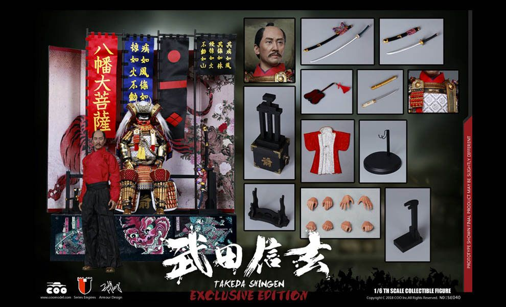 COOMODEL SE040 SERIES OF EMPIRES DIECAST ALLOY TAKEDA SHINGEN A.K.A. TIGER OF KAI EXCLUSIVE VERSION BANNER
