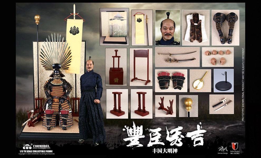 COOMODEL SE082 SERIES OF EMPIRES TOYOTOMI HIDEYOSHI MAGNUM OPUS VERSION Banner