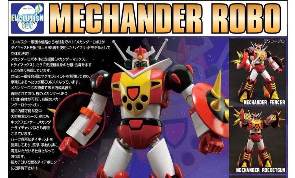 EVOLUTION-TOY-MECHANDER-ROBOT-JIKOU-GOUKIN-MECHANDER-ROBO