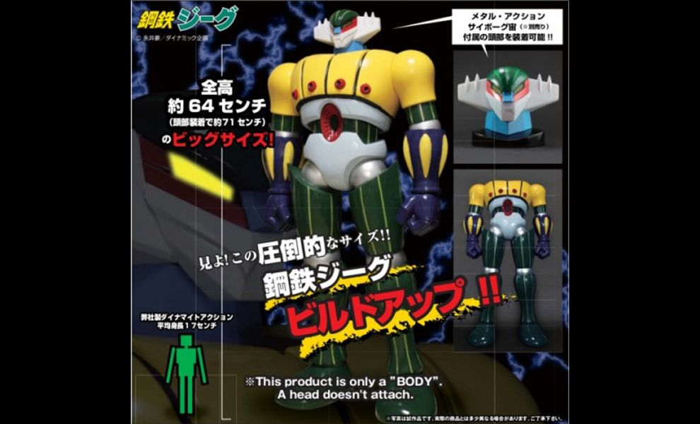 Evolution-Toy-Special-Body-Parts-parts-for-Metal Action-No8-Kotetsu-Jeeg-Cyborg-Hiroshi