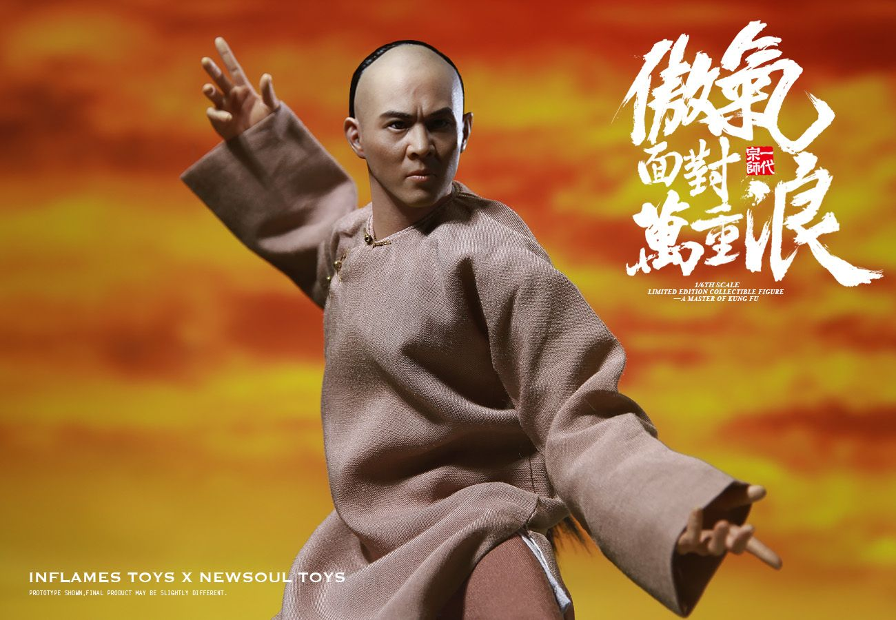a master of kung fu ift023 toysheroes. Black Bedroom Furniture Sets. Home Design Ideas