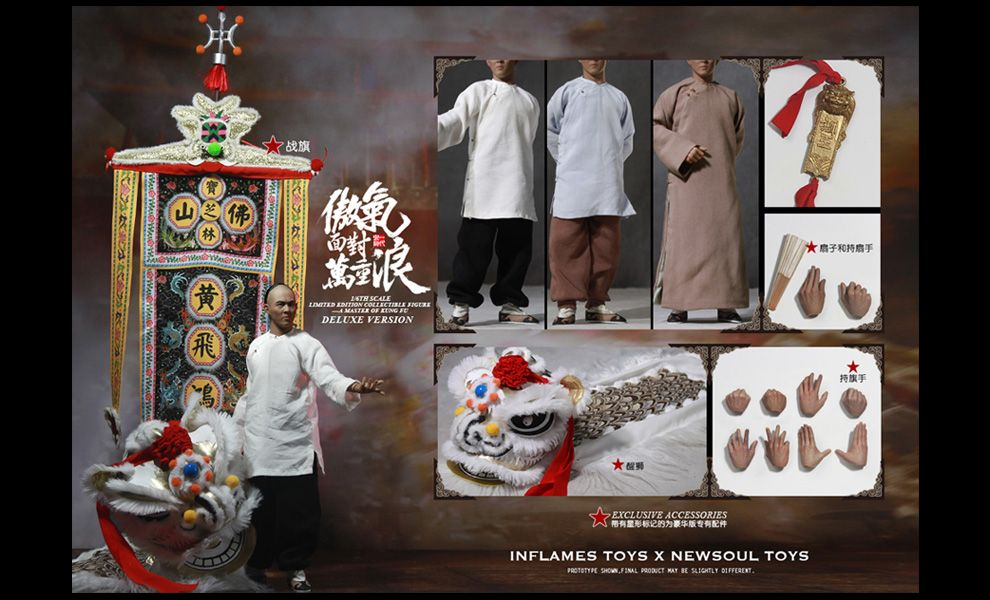 INFLAMES TOYS IFT-024 DELUXE VERSION A MASTER OF KUNG FU JET LI 1/6 COLLECTIBLE FIGURE