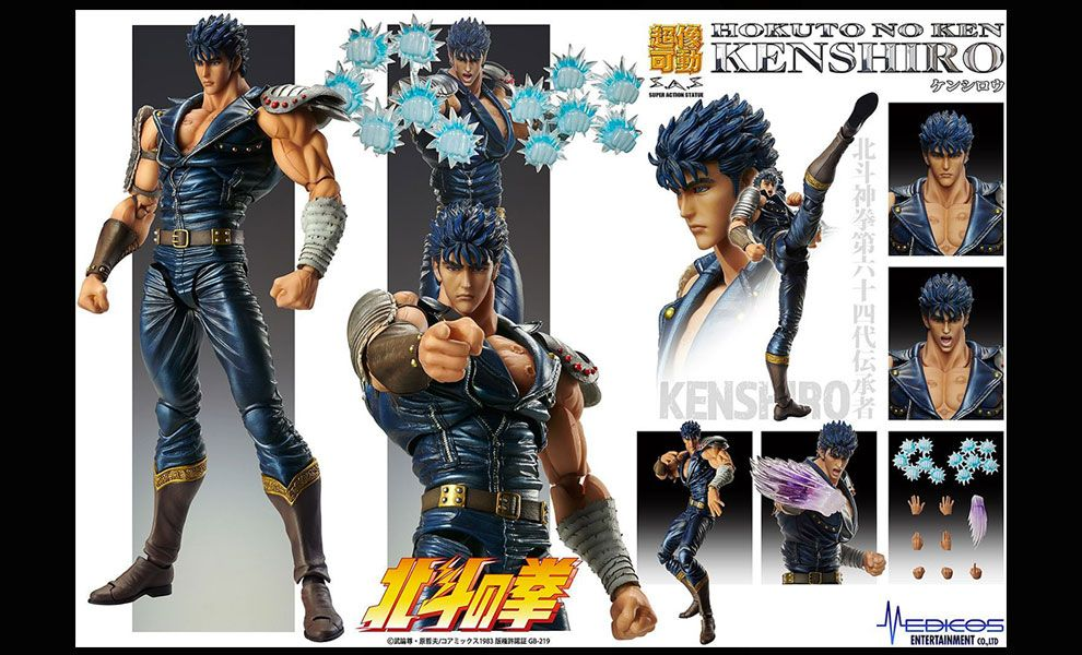 Medicos-Fist-of-the-North-Star-S.A.S-Chozokado-Kenshiro-action-figure-Banner