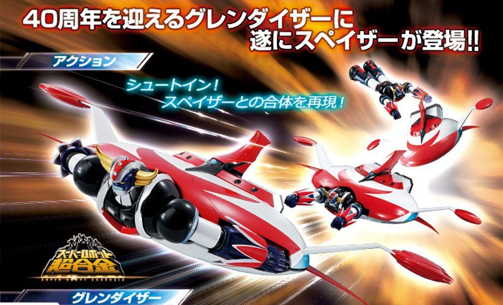 Bandai SRC Ufo Robot Grendizer Anime Color Spazer