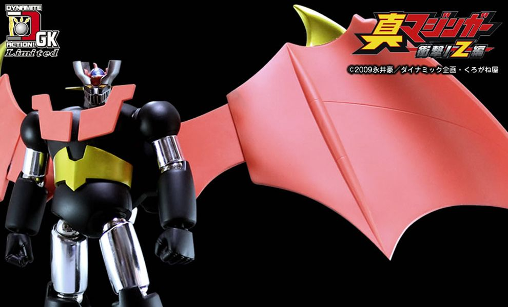 EVOLUTION TOY DYNAMITE ACTION GK N0.02 SHIN MAZINGER SHOUGEKI ZEN