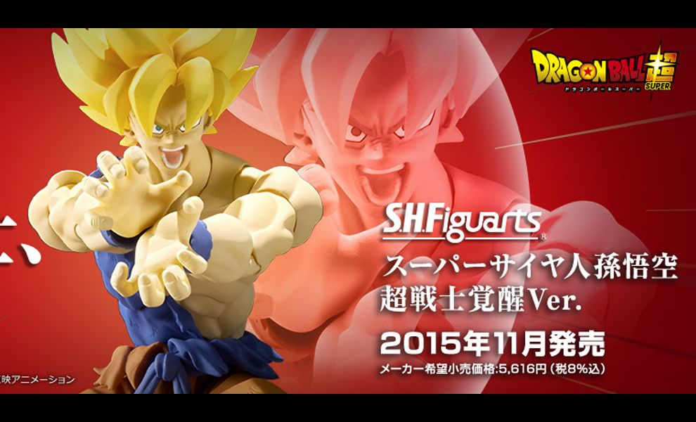 BANDAI SH FIGUARTS DRAGONBALL Z SUPER SON GOKU WARRIOR AWAKENING VERSION