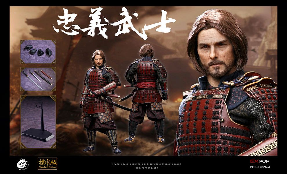 POPTOYS-EX-026A-The-Last-Samurai-Tom-Cruise-Devoted-Samurai-standard-version