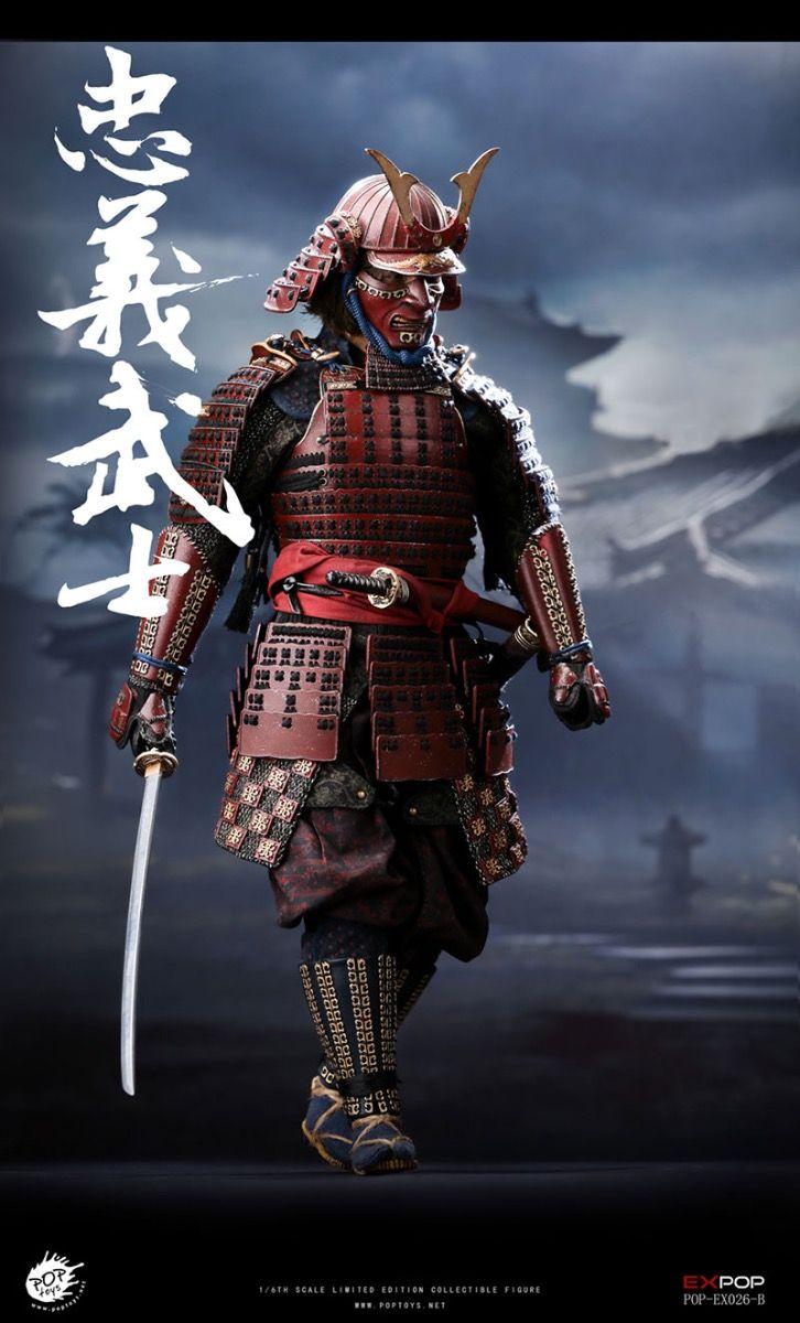 Samurei