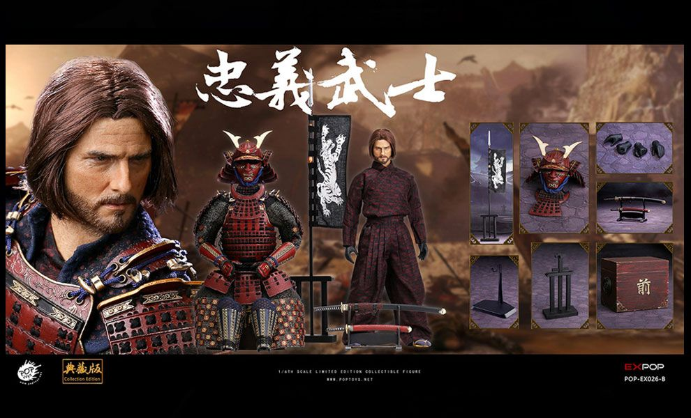 POPTOYS-EX-026B-The-Last-Samurai-Tom-Cruise-Devoted-Samurai-deluxe-version-Banner