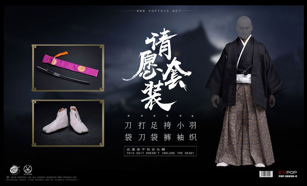 POPTOYS EX030B Katsumoto Benevolent Samurai Ken Watanabe Petition Version only suit Banner