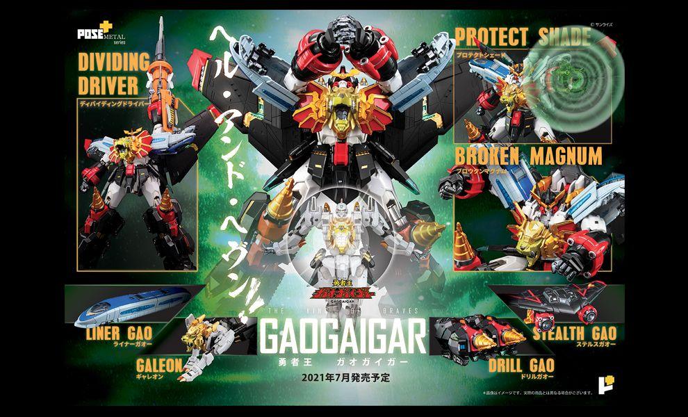 Pose+ Metal Series P+05 The King of Braves GaoGaiGar Banner
