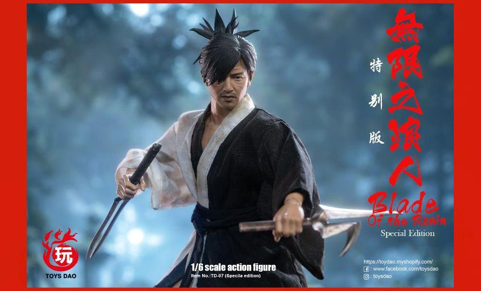 TOYSDAO TD-07 Manji Blade Of Immortal Blade of Ronin Special Version Banner