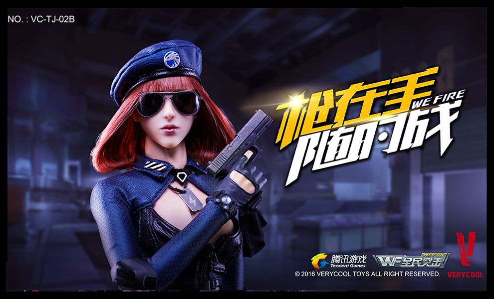 VERYCOOL VC-TJ-02B NATIONAL ASSAULT SERIES SNIPER LITTLE SISTER BROWN HAIR