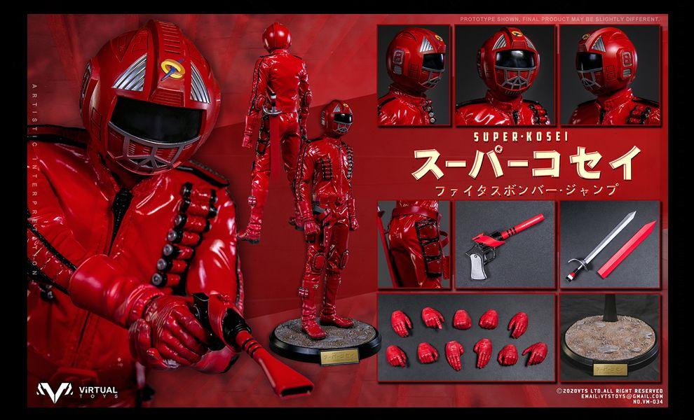 VTS TOYS VM-034 SUPER KOSEI KOSEIDON GO IL CAVALIERE DEL TEMPO Kyoryu sentai Koseidon BANNER
