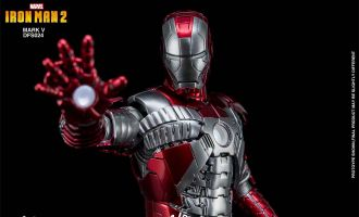 King Arts Iron Man 2 DFS024 Mark V