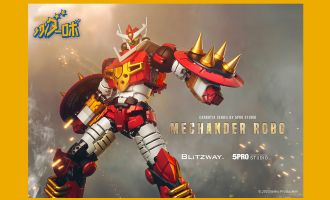 5Pro studio Carbotix Mechander Robo Chogokin Action Figure Banner