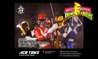 Power Rangers CMSH-00