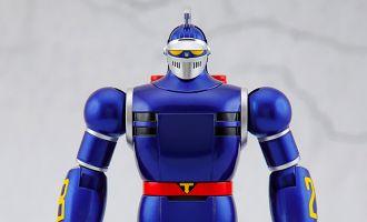 Action Toys Mini gokin Tetsujin 28 go Super Robot 28 Chogokin BANNER