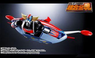 BANDAI-GX-76X-GRANDIZER-DC-SPAZER-SET-DISCO-SPAZIALE-GOLDRAKE