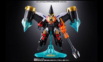 Bandai Soul of Chogokin GX-68X Star Gaogaigar Option Set Banner