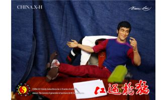 CHINA-X-H-BRUCE-LEE-DELUXE