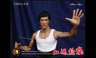 CHINA-X-H-BRUCE-LEE-REGULAR-EDITION