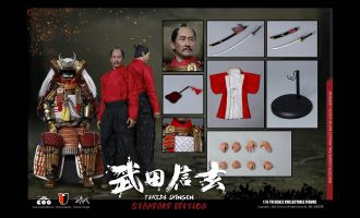 COOMODEL-NO.SE039-1_6-SERIES-OF-EMPIRES-DIECAST-ALLOY-TAKEDA-SHINGEN-A.K.A.-TIGER-OF-KAI-STANDARD-VERSION-BANNER