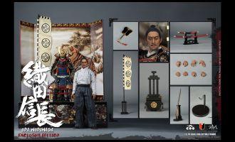 Coomodel-SE022-Clan-Oda-Oda-Nobunaga-Diecast-Armor-Exclusive-Edition