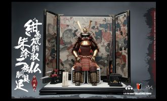 COOMODEL-SE026-SERIES-OF-EMPIRES-DIECAST-ARMOR-ARMOR-OF-IMAGAWA-YOSHIMOTO-LEGEND-EDITION
