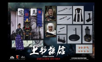 COOMODEL-SE044-SERIES-OF-EMPIRES-DIECAST-ARMOR-UESUGI-KENSHIN-THE-DRAGON-OF-ECHIGO-EXCLUSIVE-VERSION-BANNER