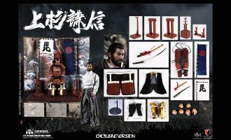 COOMODEL NO.SE089 SERIES OF EMPIRES UESUGI KENSHIN THE GOD OF WAR EXCLUSIVE VERSION BANNER