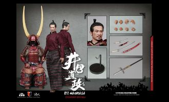 COOMODEL SE028 SERIES OF EMPIRES II NAOMASA THE SCARLET YAKSHA