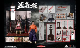 COOMODEL SE062 SERIES OF EMPIRES DIECAST ALLOY MINAMOTO NO YOSHITSUNE EXCLUSIVE VERSION
