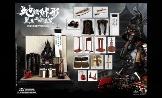 COOMODEL SE087 SERIES OF EMPIRES DIECAST ALLOY THE BLACK FISH TWO-PIECE ARMOR LEGENDARY VERSION Banner