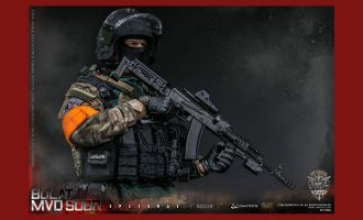 DAMTOYS-78066-RUSSIAN-SPETSNAZ-MVD-SOBR-BULAT-MOSCOW