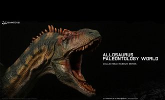 DamToys-MUS010B-Jurassic-Park-Allosaurus-Bust-Collectible-Statue