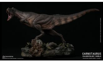 DAMTOYS MUSEUM SERIES CARNOTAURUS SCENES COLLECTIBLE LEVEL STATUES MUS009A STANDARD EDITION