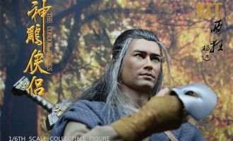 END I TOYS EIT 0603 THE CONDOR HEORES YANG GUO 1/6TH SCALE COLLECTIBLE FIGURE