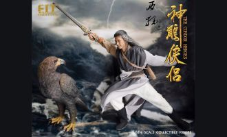 END I TOYS EIT 0603 THE CONDOR HEORES Yang Guo and Big carvings